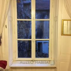 Menuiseries bois Atulam Estilou, Fenêtres bois Atulam Estilou, Portes fenêtres bois Atulam Estilou